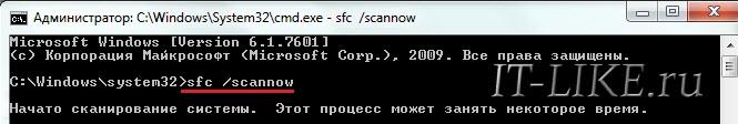 vosstanovlenie_sistemyi