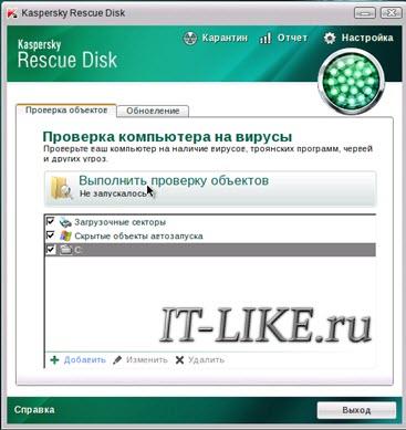 Антивирусный сканер Касперского