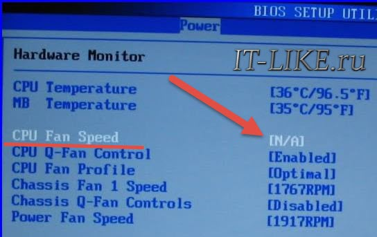 Игнорировать ошибку CPU Fan Speed в БИОСе