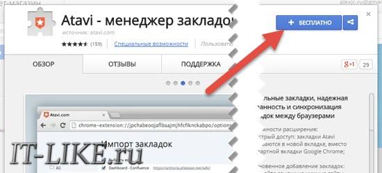 Как сделать в chrome больше 8 часто используемых сайтов как сделать фотографии для сайта лёгкими