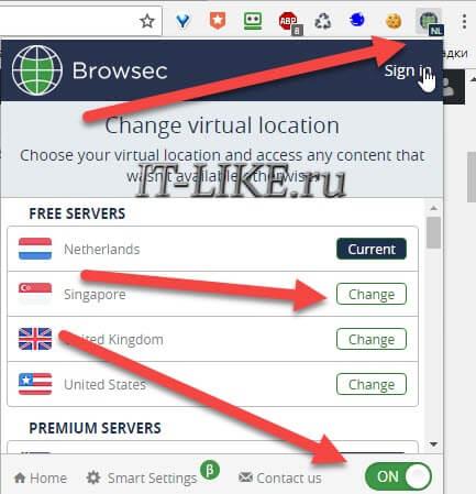 Как легко сменить IP адрес в Google Chrome 💻