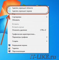 rabochiy_stol