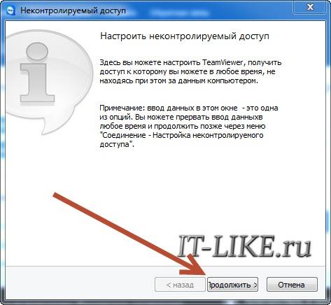 zapusk_mastera_nastroyki