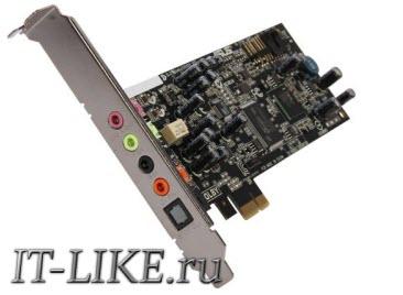 Внутренняя звуковая карта PCI(e)