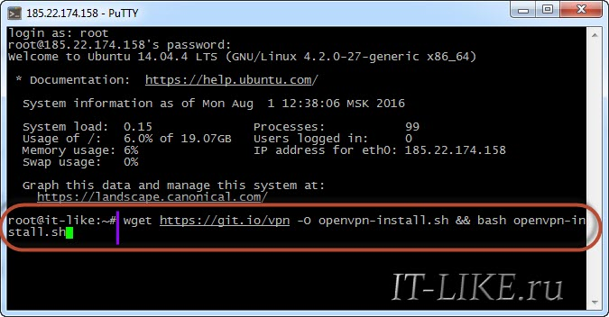 Настройка VPN сервера