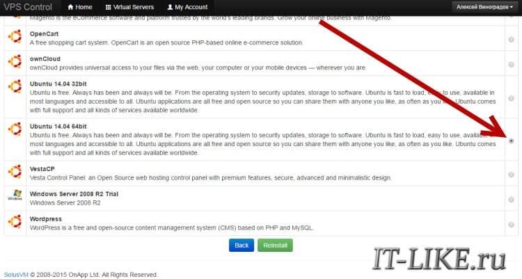 перенос wordpress сайта с denwer на хостинг
