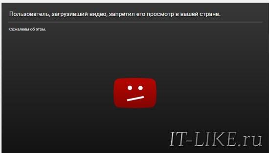Запрещённое видео