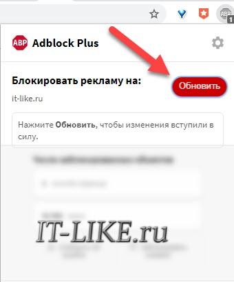 adb_plus_off