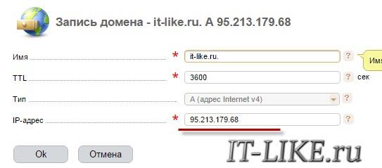 Сменить хостинг домена скачать панельку хостинга