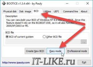 BCD Easy mode