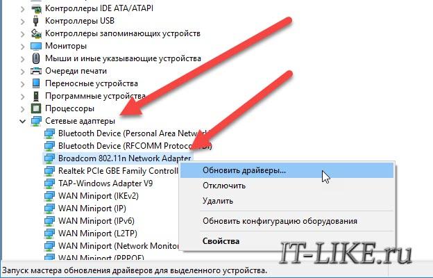 сетевой контроллер со знаком на ноутбуке lenovo