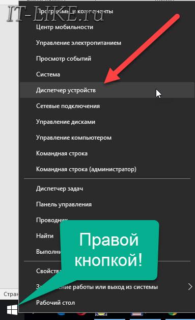 Как открыть в Windows 10