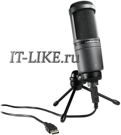 USB-микрофон