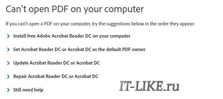 Из справки Adobe