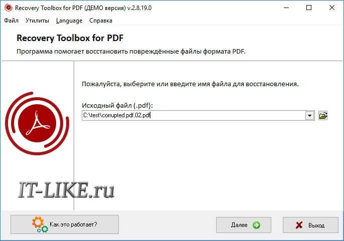Загрузка исходного файла