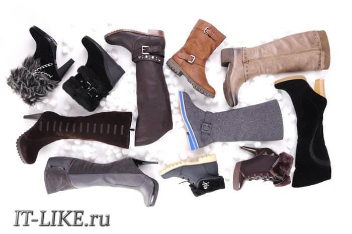 Обувь Kari