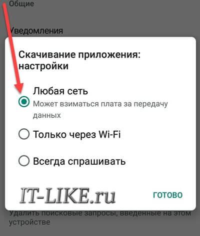 любая сеть wifi