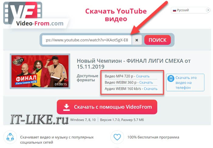 сервис video from