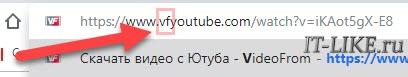 vf youtube