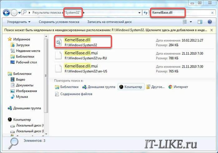 kernelbase.dll