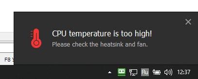 сигнализация превышения температуры