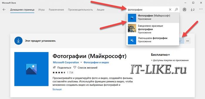 приложение видеоредактор