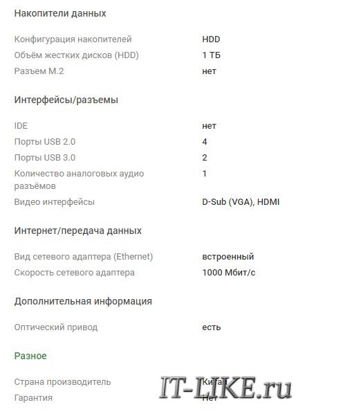 диск интерфейсы привод