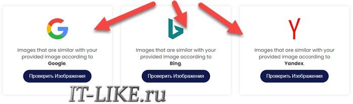 google яндекс bing