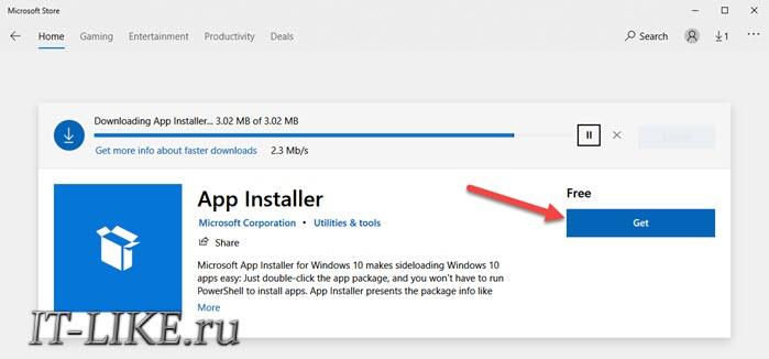 Установка app installer