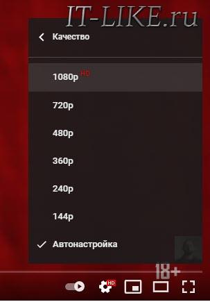 качество видео