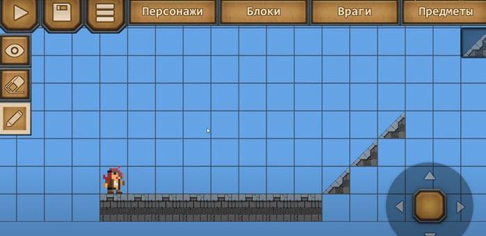 рисование уровней